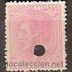 Sellos: SELLO DE ESPAÑA TELEGRAFOS EDIFIL 207T AÑO 1879 TALADRADO . Lote 37106268