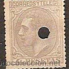 Sellos: SELLO DE ESPAÑA TELEGRAFOS EDIFIL 208T AÑO 1879 TALADRADO. Lote 37106291
