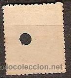 Sellos: SELLO DE ESPAÑA TELEGRAFOS EDIFIL 208T AÑO 1879 TALADRADO - Foto 2 - 37106291
