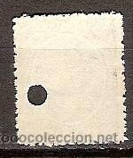 Sellos: SELLO DE ESPAÑA TELEGRAFOS EDIFIL 221T AÑO 1889/99 TALADRADO - Foto 2 - 37106336