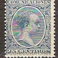 Sellos: SELLO DE ESPAÑA TELEGRAFOS EDIFIL 221T AÑO 1889 99 TALADRADO . Lote 37106352