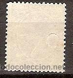 Sellos: SELLO DE ESPAÑA TELEGRAFOS EDIFIL 221T AÑO 1889 99 TALADRADO - Foto 2 - 37106352