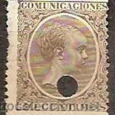 Sellos: SELLO DE ESPAÑA TELEGRAFOS EDIFIL 222T AÑO 1889/99 TALADRADO . Lote 37106383