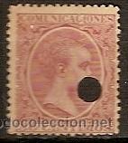 SELLO DE ESPAÑA TELEGRAFOS EDIFIL 224T AÑO 1889/99 TALADRADO (Sellos - España - Dependencias Postales - Telégrafos)