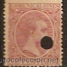 Sellos: SELLO DE ESPAÑA TELEGRAFOS EDIFIL 224T AÑO 1889/99 TALADRADO . Lote 37106420