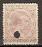 SELLO DE ESPAÑA TELEGRAFOS EDIFIL 226T AÑO 1889 99 TALADRADO (Sellos - España - Dependencias Postales - Telégrafos)