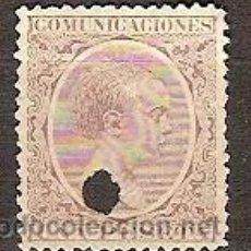 Sellos: SELLO DE ESPAÑA TELEGRAFOS EDIFIL 226T AÑO 1889 99 TALADRADO . Lote 37106480