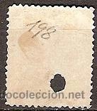 Sellos: SELLO DE ESPAÑA TELEGRAFOS EDIFIL 226T AÑO 1889 99 TALADRADO - Foto 2 - 37106480