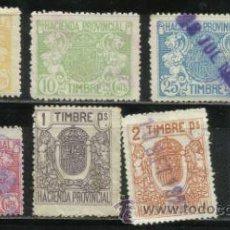 Sellos: 8234-LOTE COLECCION SERIE FISCALES ESPAÑA AÑO 1926 HACIENDA PROVINCIAL 26,00€ CATALOGO EDIFIL ALEMAN. Lote 37451371