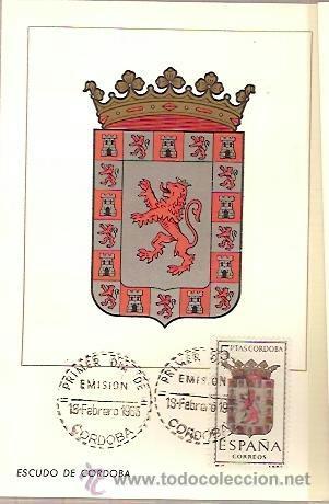 TARJETA POSTAL MAXIMA ESCUDO DE CORDOBA PRIMER DIA DE CIRCULACION 1963 (Sellos - España - Dependencias Postales - Tarjetas Máximas)