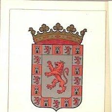 Sellos: TARJETA POSTAL MAXIMA ESCUDO DE CORDOBA PRIMER DIA DE CIRCULACION 1963. Lote 38170472