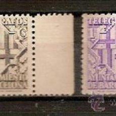 Sellos: SELLO ESPAÑA TELEGRAFOS EDIFIL 13 A 16 AÑO 1941 NUEVO . Lote 38849519