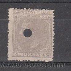 Sellos: ALFONSO XII. 4 PTAS. GRIS. EDIFIL Nº 208T. Lote 38877299