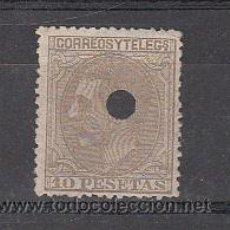 Sellos: ALFONSO XII. 10 PTAS. EDIFIL Nº 209T. Lote 38877345