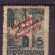 Sellos: ESPAÑA BARCELONA LOTE 227 Nº 22 * LIBERACION DE BARCELONA. Lote 38918321