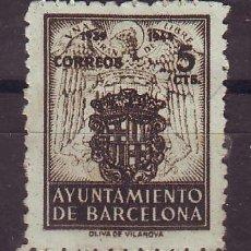 Sellos: ESPAÑA BARCELONA LOTE 250(0) Nº 59 5C NEGRO ESCUDO NACIONAL . Lote 38920344