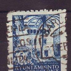 Sellos: ESPAÑA BARCELONA LOTE 251 Nº 59 (0) ESCUDO NACIONAL.. Lote 38920390