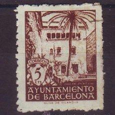 Sellos: ESPAÑA BARCELONA LOTE 252 Nº 59 * 5C NEGRO . Lote 38920423