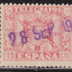 Sellos: ESPAÑA TELEGRAFOS 1949 EDIFIL 87 SELLO º ESCUDO DE ESPAÑA Nº CONTROL AL DORSO 15C SPAIN STAMPS TIMBR. Lote 39251497