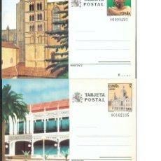 Sellos: LA CORUÑA Y GERONA .- 1985. Lote 39741133