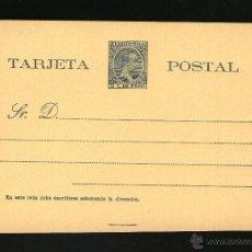 Sellos: PUERTO RICO 1894 ENTERO POSTAL 2 C PESO AZUL EDIFIL 5 ALFONSO XIII TIPO PELÓN NUEVO SIN CIRCULAR. Lote 249270645