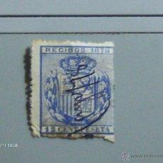 Sellos: RECIBO 1878 12 CTS DE PESETA ESCUDO REAL LAUREADO EN AZUL. Lote 39975703