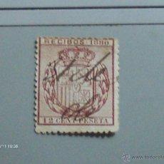 Sellos: RECIBO 1880 12 CTS DE PESETA ESCUDO REAL LAUREADO EN MARRON. Lote 39975738