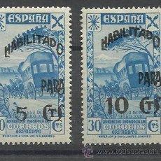 Timbres: ORFANATO DE CORREOS 1940 SOBRECARGA HABILITADO NUEVOS* EDIFIL 45-49. Lote 40381299