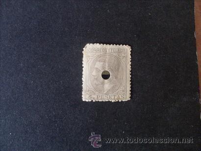 ESPAÑA,1879,EDIFIL 208T,ALFONSO XII,TELEGRAFOS (Sellos - España - Dependencias Postales - Telégrafos)