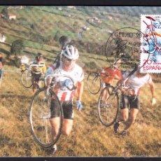 Sellos: ESPAÑA 1990 CAMPEONATO MUNDIAL DE CICLO-CROSS. Lote 42454653