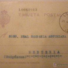 Sellos: ALFONSO XIII TIPO VAQUER. 1ª SERIE AÑO 1925 15 C VIOLETA. MATASELLOS DE LOGROÑO. Lote 42918439