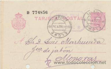 TARJETA ENTERO POSTAL DE ELCHE A MONOVAR DEL 15 - 9 - 1930. EDIFIL 57. (Sellos - España - Dependencias Postales - Entero Postales)