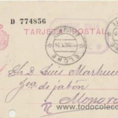 Sellos: TARJETA ENTERO POSTAL DE ELCHE A MONOVAR DEL 15 - 9 - 1930. EDIFIL 57.. Lote 43754917