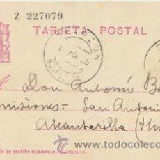 Sellos: TARJETA ENTERO POSTAL DE OYARZUN A ALCANTARILLA. DEL 1 AGOS. 1935. EDIFIL 69.. Lote 43755062
