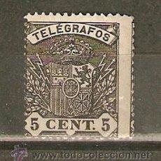 Sellos: ESPAÑA TELEGRAFOS EDIFIL NUM. 31 ** NUEVO SIN FIJASELLOS. Lote 43868998
