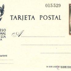 Sellos: EXPOSICIÓN INTERNACIONAL DE FILATELIA. BARCELONA 1960. ENTERO POSTAL. EDIFIL Nº 88. PERFECTO. Lote 45736302