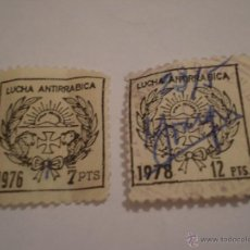 Timbres: DOS SELLOS LUCHA ANTIRRABICA.1976,1978.. Lote 45894900