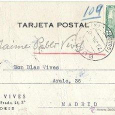 Sellos: BUDIA, GUADALAJARA. 23 DE JULIO DE 1940. CIRCULADA. CASTILLO LA MOTA. FRANCO. 35 CTS.. Lote 46330444