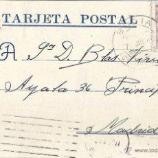 Sellos: BUDIA, GUADALAJARA. 7 DE JULIO DE 1946. CIRCULADA. FRANCO PERFIL. 25 CTS.. Lote 46330488