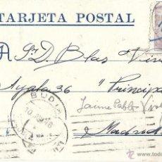 Sellos: BUDIA, GUADALAJARA. 10 DE JULIO DE 1946. CIRCULADA. FRANCO PERFIL. 25 CTS.. Lote 46330506