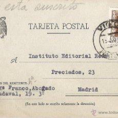 Sellos: VIGO. PONTEVEDRA. 15 DE JULIO DE 1957. FRANCO. CORREOS ESPAÑA. 50 CENTS.. Lote 46331449