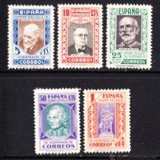 Sellos: ESPAÑA BENEFICENCIA 12/16* - AÑO 1937 - PEDAGOGOS. Lote 46477889