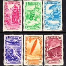 Sellos: ESPAÑA BENEFICENCIA 21/26* - AÑO 1938 - HISTORIA DEL CORREO. Lote 46477914