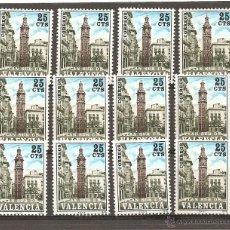 Sellos: VALENCIA SELLO OBLIGATORIO PLAN SUR 1978. Lote 46722148