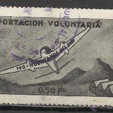 Sellos: 419C-SELLO FISCAL DE AVIACION HUERFANOS DEL EJERCITO DEL AIRE 0,50 PESETAS,APORTACIÓN VOLUNTARIA.DEN. Lote 48262149