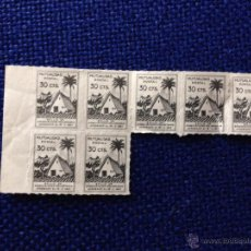 LOTE SELLOS SELLO MUTUALIDAD POSTAL ADQUISICION VOLUNTARIA 30 CTS CENTIMOS