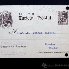 Sellos: ENTERO POSTAL CERVANTES - 20 CTS / TARJETA COMERCIAL / VIUDA DE JUAN ORIA / SAN SEBASTIAN 1942. Lote 48552678
