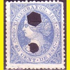 Sellos: TELÉGRAFOS 1867 ISABEL II, EDIFIL Nº 18 (O). Lote 49258535