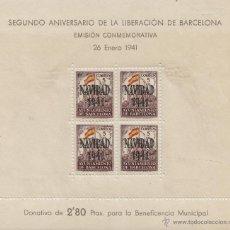 Sellos: BARCELONA . Nº 31 AÑO 1941 NAVIDAD . NUEVO CON FALLO EN GOMA . VER FOTOS. . Lote 49510141