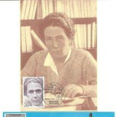Sellos: 1989 Y 1990-ED. 3000 Y 3049-TARJETA MAXIMA-CASA DEL CORDÓN Y VICTORIA KENT. Lote 50025372